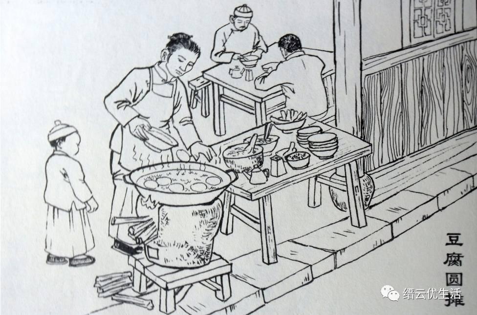 嫩白的豆腐   被勤劳智慧的缙云人做成一道道美味佳肴   豆腐圆就是如此   现在外面吃豆腐都是到菜市场拿钱买,   在小编的记忆中想吃豆腐不一定要花钱买哦!