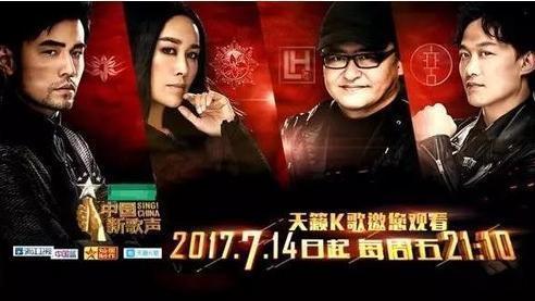 《中国新歌声》被刘欢陈奕迅周杰伦夹攻,输到大哭