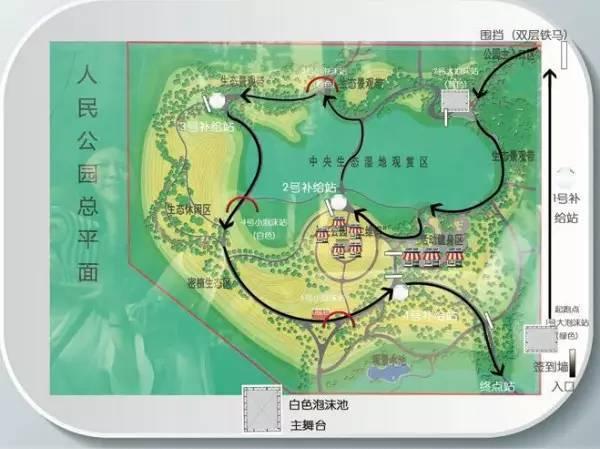 唐山香格里拉大酒店北侧——人民公园