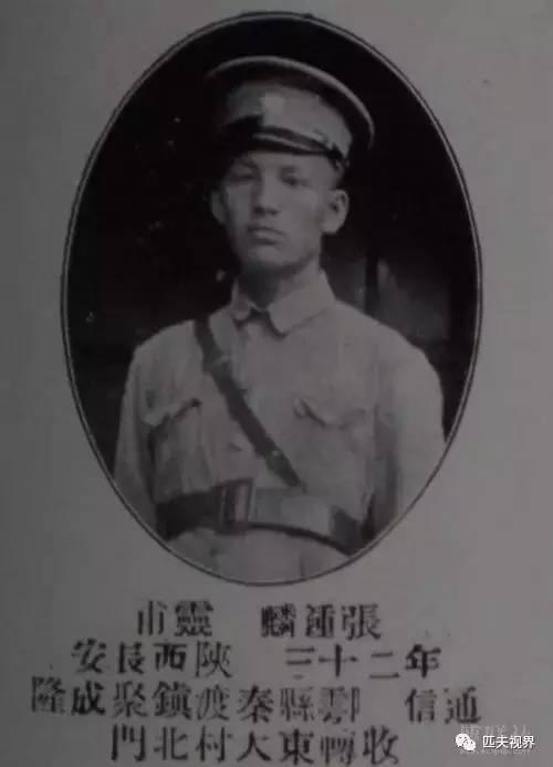 张灵浦_共青团中央:放着这么多抗日名将 张灵甫有啥好吹捧的