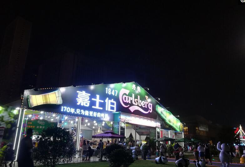 青岛啤酒节人均消费_青岛啤酒节图片