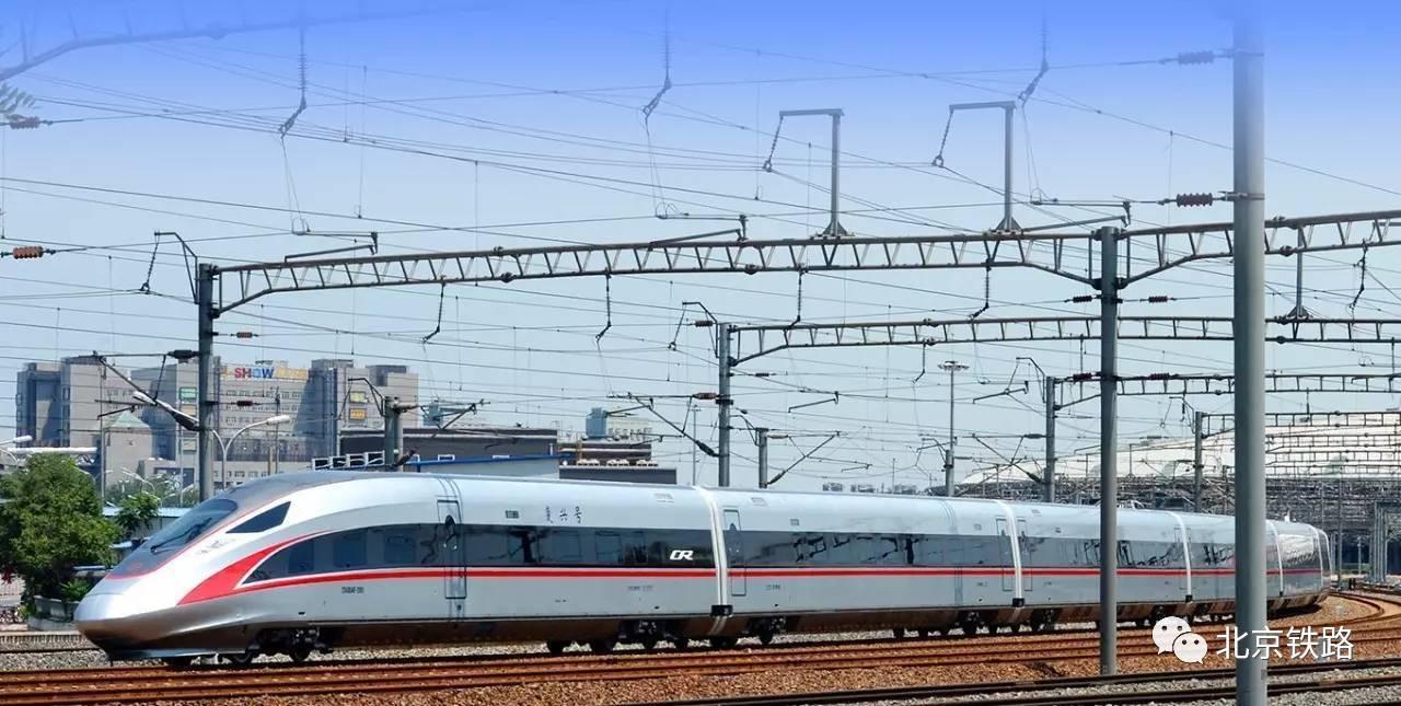 7月1日起铁路实施新运行图 长编组复兴号率先在京沪线运营