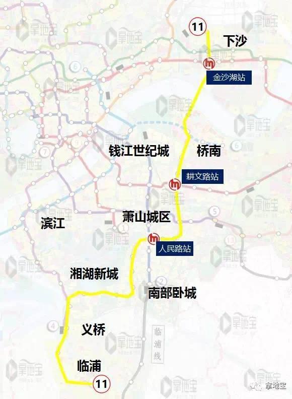 点 杭州将启动地铁四期规划,萧山南片有望通地铁了 真相是