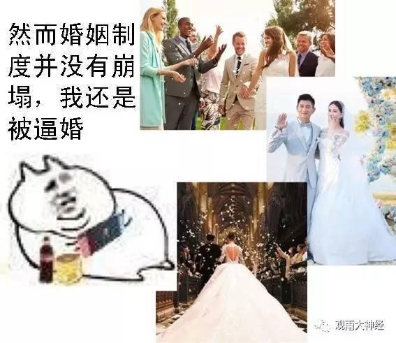 婚姻:一个正在走向消亡的制度-激流网
