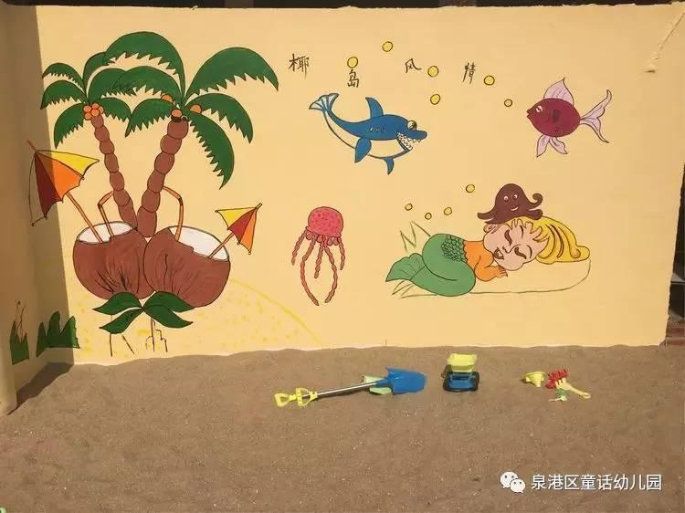 正文  童话海边小沙滩2017年3月我园新建了一个沙池,可以说玩沙是幼儿图片