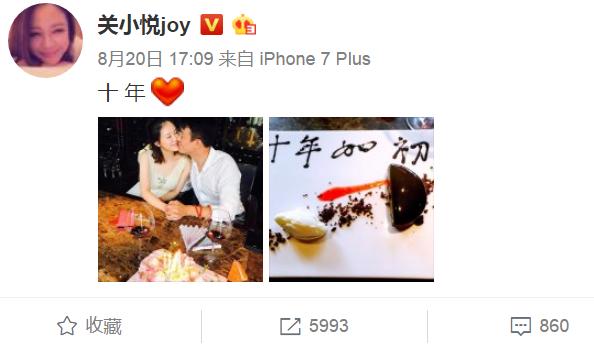 关悦佟大为晒结婚十周年,没想到恩爱背后也有过家庭危机!