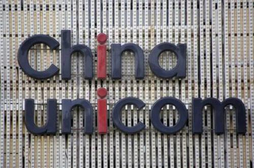 中国联通混改方案获批:股价大涨10%