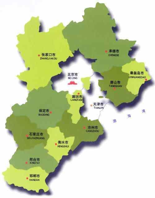 河北各县gdp_2018河北各市GDP 11城市7个负增长