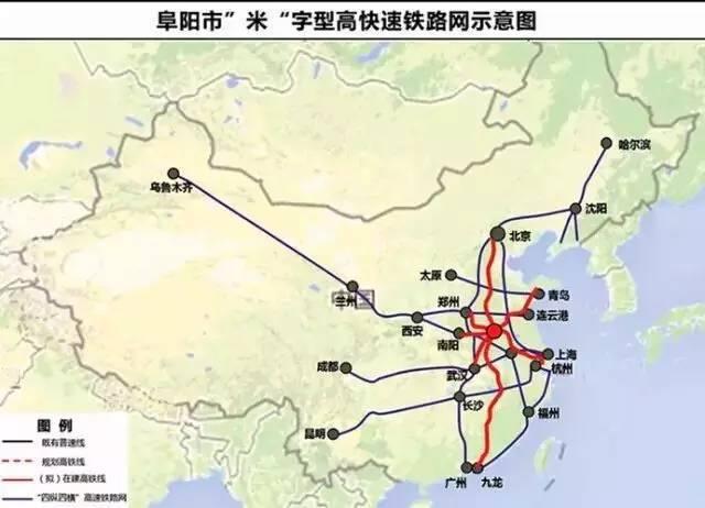 太好了 国家调整8纵8横高铁网规划,阜阳成 核心枢纽 到香港 到北京 到雄安 搜狐财经 搜狐网