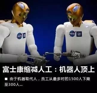 台州众赢科技