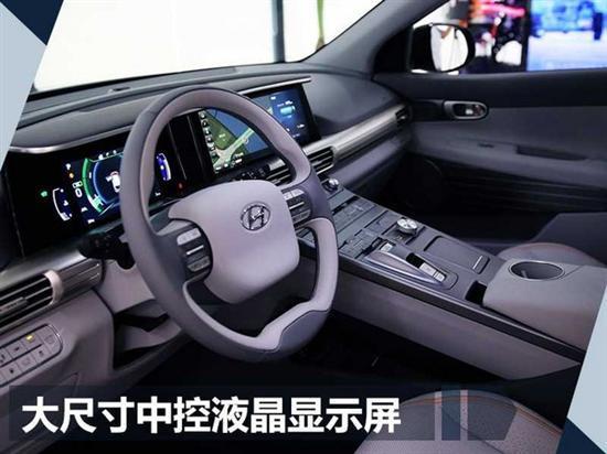 现代推全新氢燃料SUV续航里程超580公里