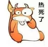 浙江119——高温防火牢记九条