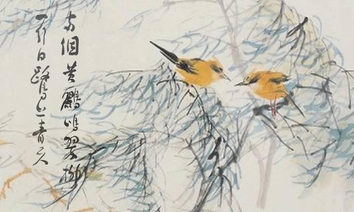 唐詩來了|杜甫《絕句》:兩個黃鸝鳴翠柳,一行白鷺上圖片