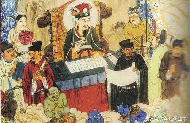 民间故事:十殿阎罗王都掌管什么