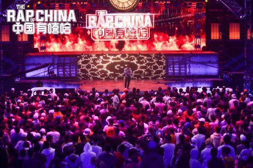 《中国有嘻哈》是如何爆红的?还原今夏最火网综的商业秘密