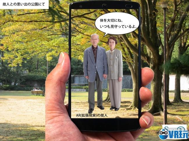 日本公司推AR墓碑,随时随地和逝者亲密接触