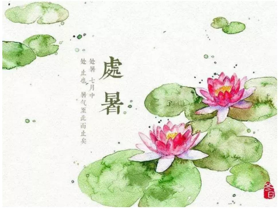 原创:七律·处暑 (新韵、插图) - 芳  草  美  人 - 芳 草 美 人