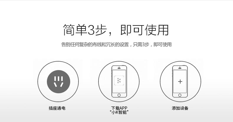 远程控制/定时延时/红外遥控,控客mini小K智能插座29元短促车辆怎么定位