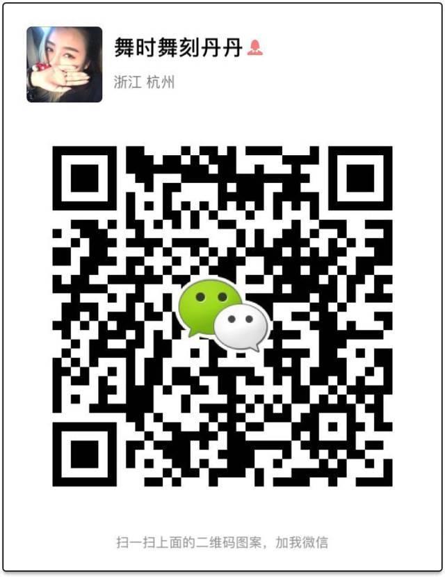 飞轮海辰亦儒首次来到临平,全城招募同台小演员!