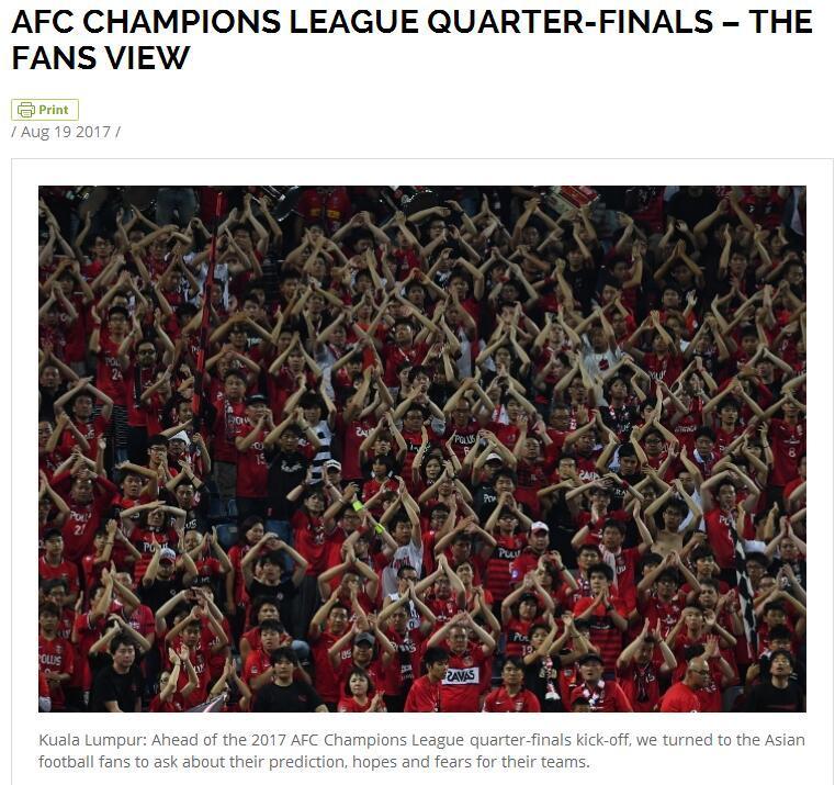 亚足联采访球迷谈中国德比:恒大中场告急影响大