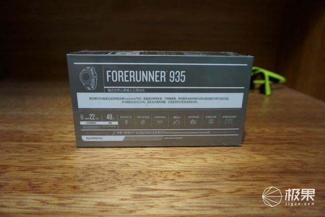 佳明Forerunner935评:不只铁三那么简单