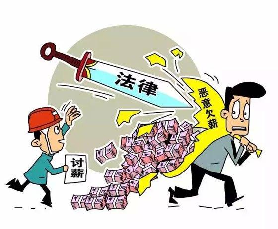 劳动保险纠纷_关于劳动工资纠纷-劳动纠纷的相关法律