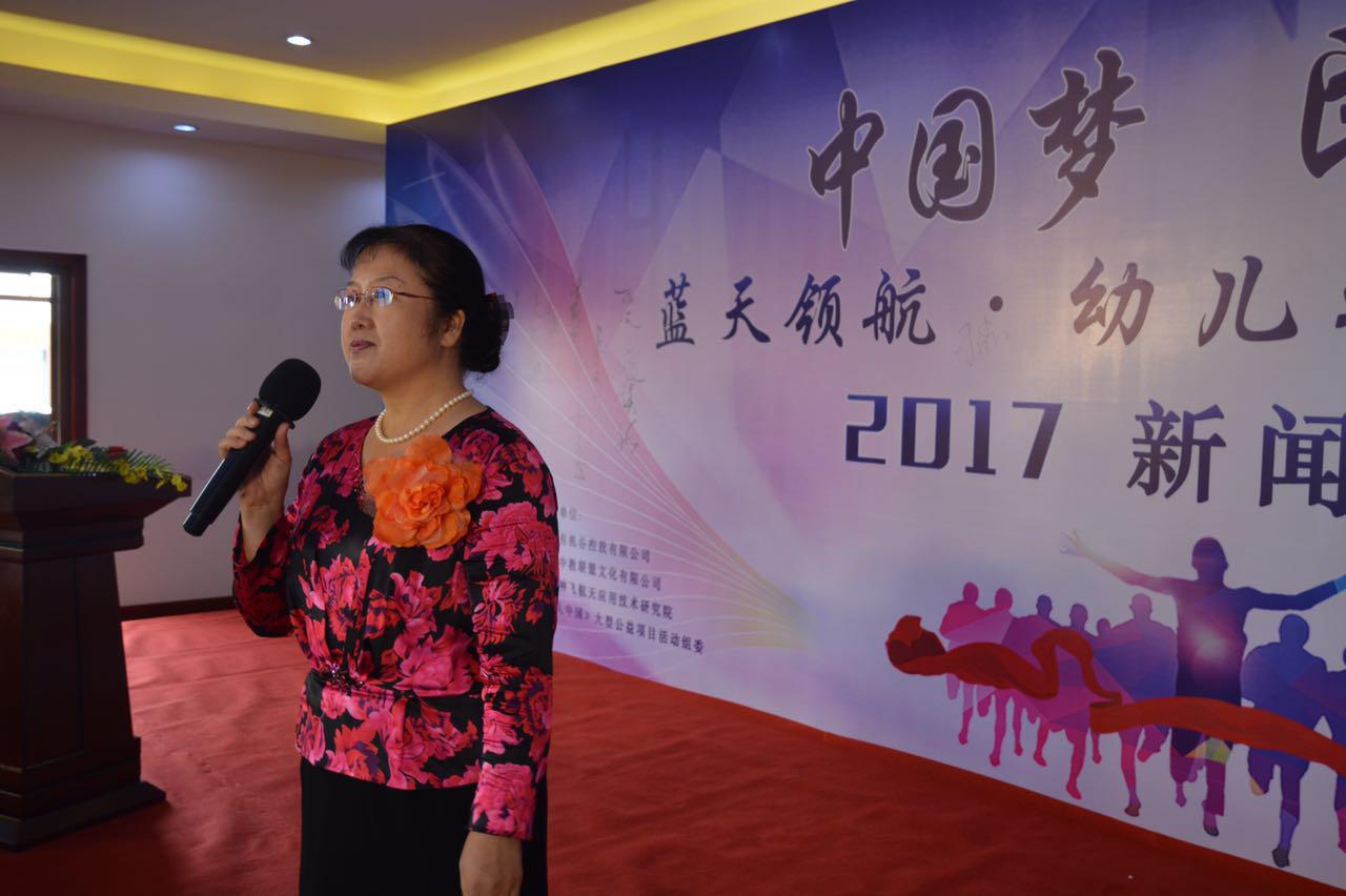 中国梦·民族魂 蓝天领航国际幼儿园,幼儿之家战略合作