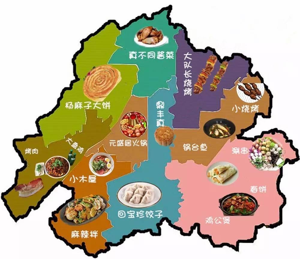 《各省眼中的中国地图》 …… 那谜一样的长春地图 在大家心中又长