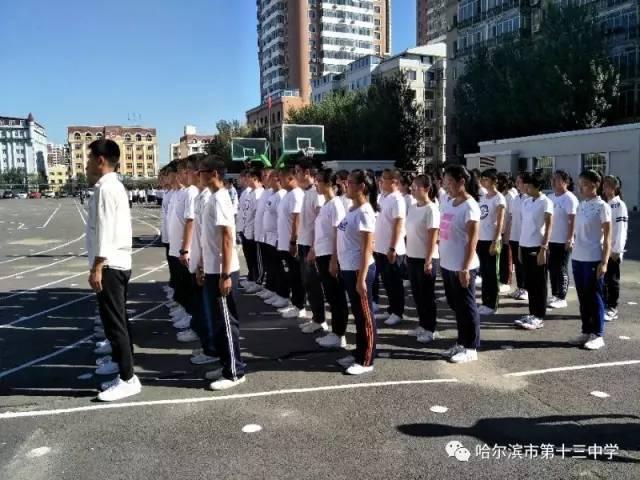 军训 哈三中刚开始,6所高中已结束 军训中让你印象最深的事儿是图片
