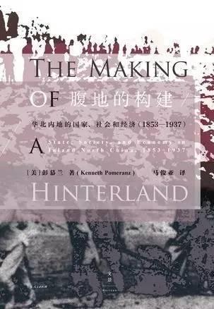 2017上海书展上的10本好书:不让智识被庸俗排挤