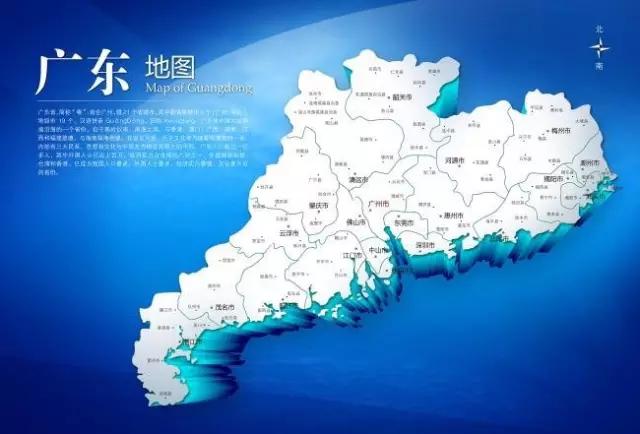 广东人均gdp_2019广东各市经济gdp(2)