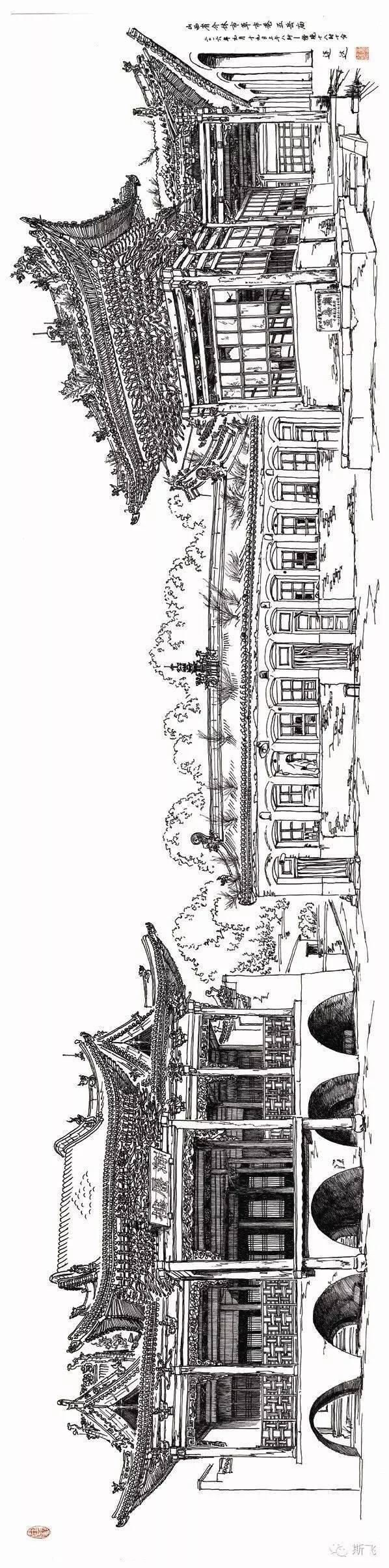 匠心妙笔 手绘视角的山西古建筑