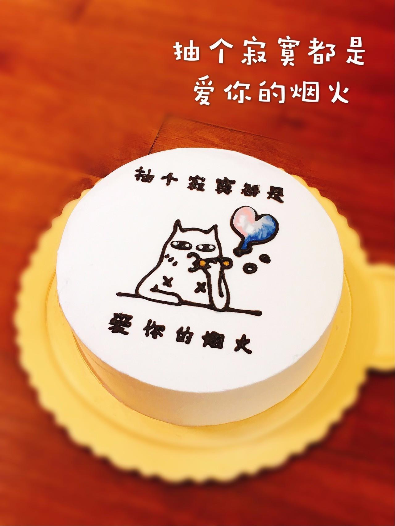 学有一手漂亮字 漫画手绘蛋糕,才是七夕完整表白