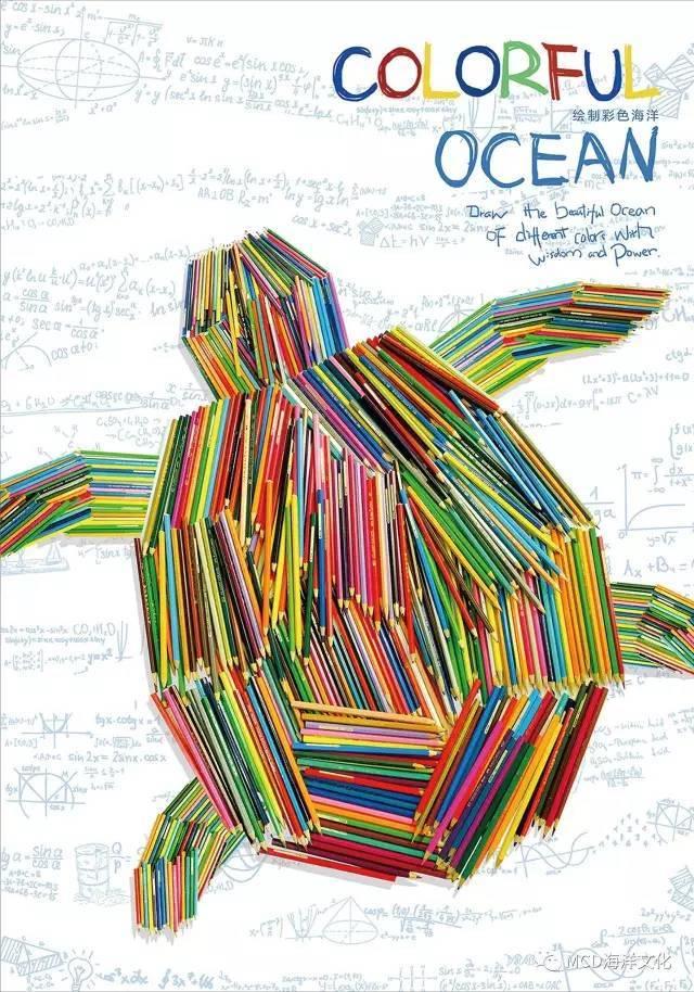学生创新创业成果展及全国大中学生海洋文化创意设计大赛优秀作品展.图片