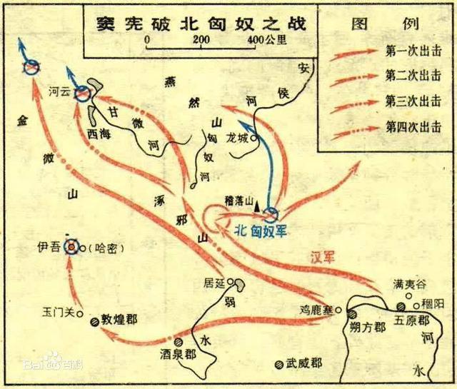 祸害新千年_汉族对外最巅峰两场战争,一场打出千年军威,一场打垮数百年祸害