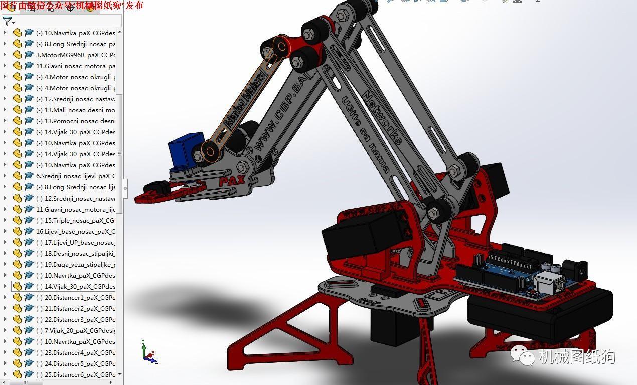 【机器人】适合3d打印的机械臂结构3d模型图纸 solidworks设计 附stl
