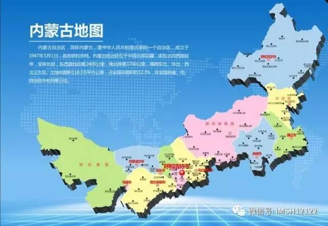 内蒙古人口面积_内蒙古赤峰市人口是多少面积多大