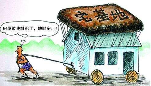 土地管理法大修,农村没有宅基地的农民有福了