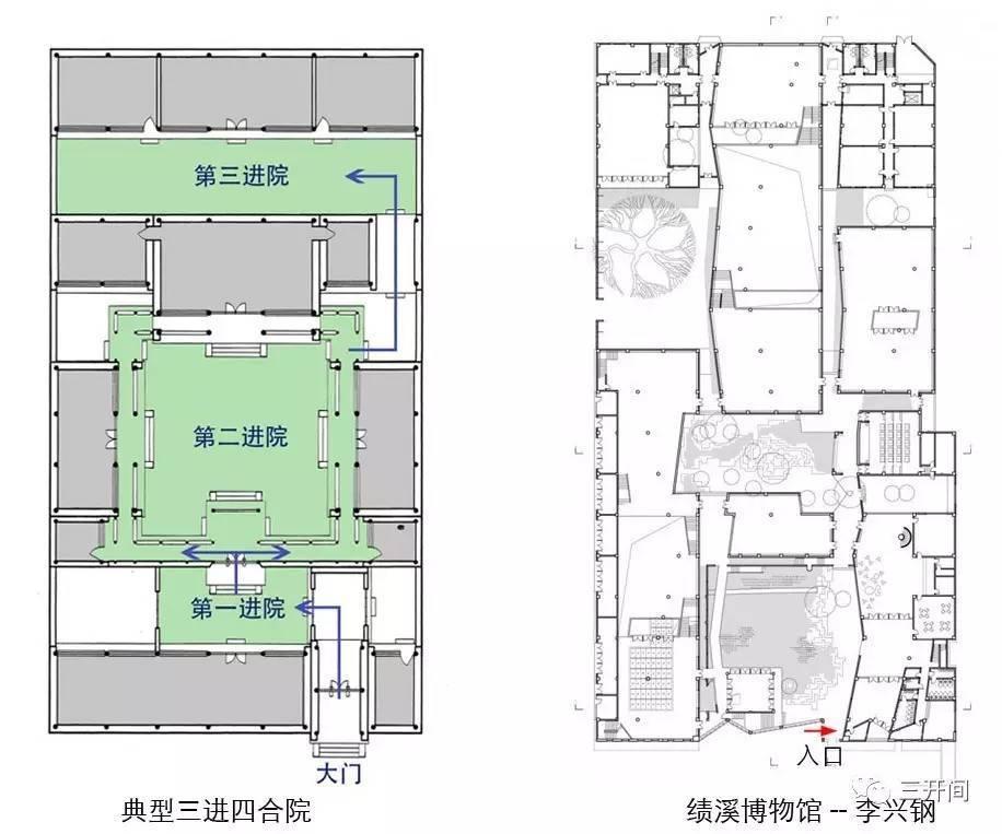 """苏州博物馆十一年了,贝聿铭坚持的""""中而新""""还站得住脚"""