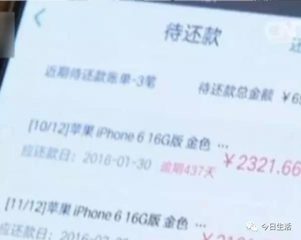 正规手机挣钱兼职:大学生做兼职,什么事不要做,一天净赚200块,天下会有这种好事? 投稿 第9张