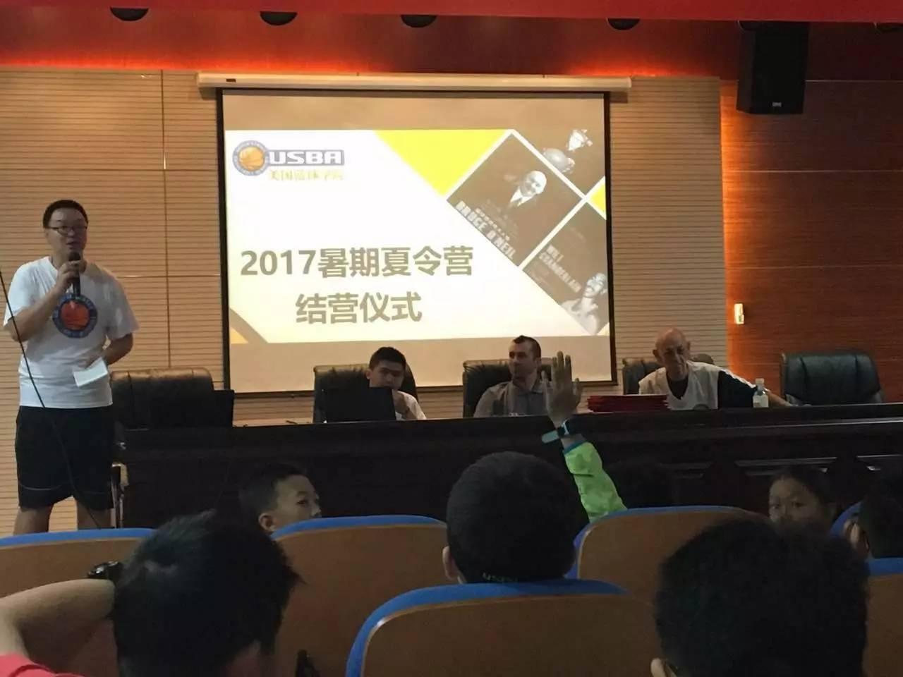 2017美国篮球学院泸西夏令营圆满结营