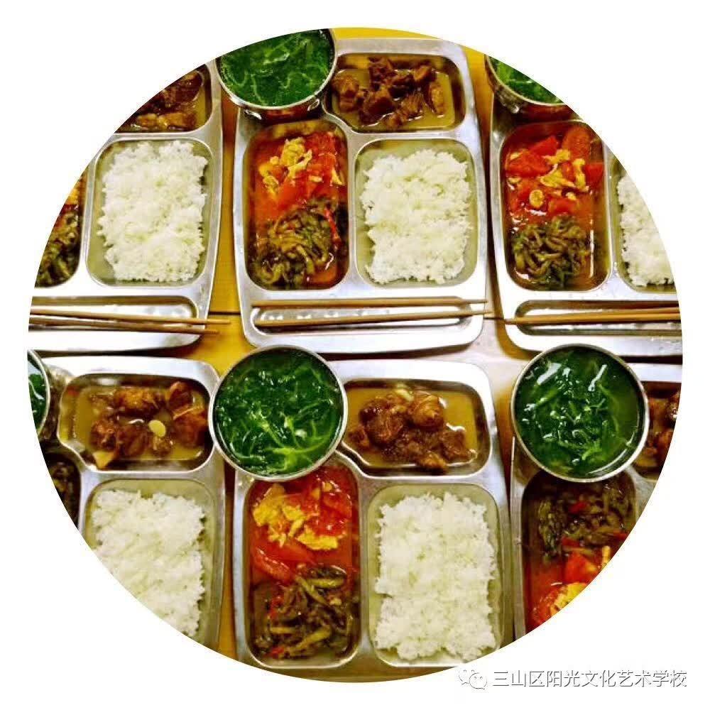【阳光教育】小饭桌晚辅招生火热进行中图片