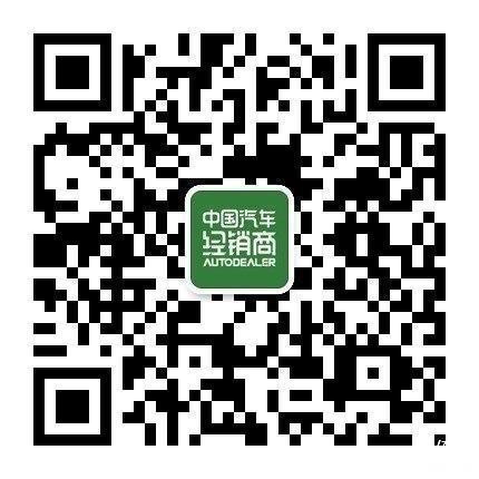 长城汽车已表态将正式收购Jeep品牌_韩式1.5分彩计划