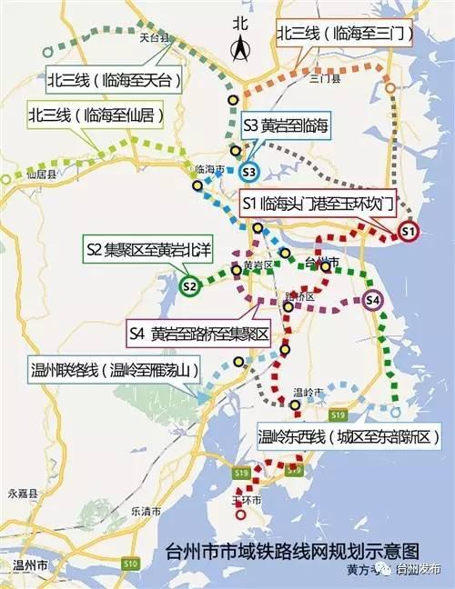 gdp台州_浙江省台州市和嘉兴市今年GDP将冲击5000亿元大关,排名可能互换