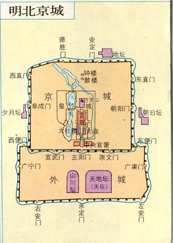 明朝北京城平面图 然而洪武十八年时,此前随元廷逃亡漠北的张玉归降