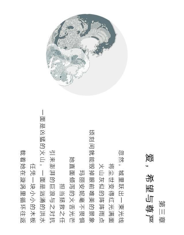 玛丽安妮的梦SUSSI秋季大片首发