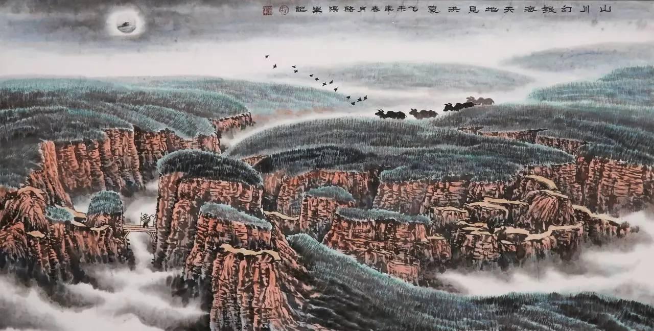 文化 正文  作品欣赏 锦江鸣泉图 本群自建立以来成功邀请到很多名家图片