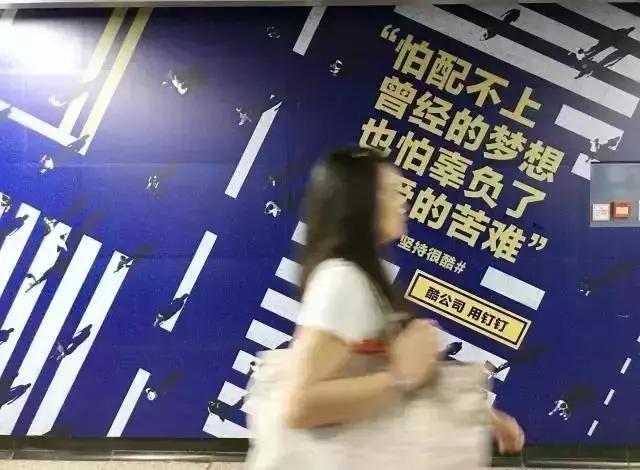 马云26条扎心广告,看哭了自己