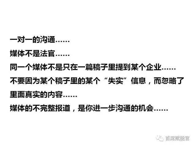 为什么我领(lao)导(ban)还在迷恋删稿式公关?