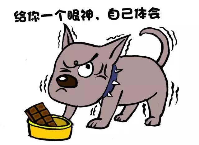 狗狗坐着的卡通画